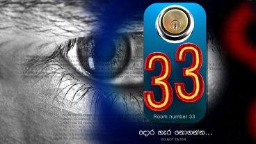 33 Kamaraya