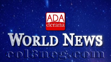 Ada Derana World News 02-12-2020