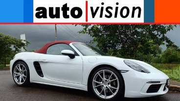 Auto Vision