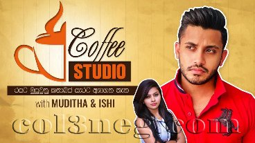 Coffee Studio 17-01-2021