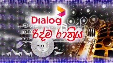 Dialog Ridma Rathriya 16-01-2021