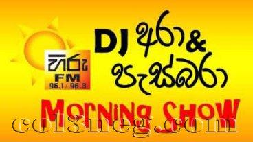 DJ Ara and Pasbara 07-04-2021