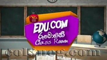 EDU.COM Rupavahini Class Room