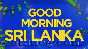 Good Morning Sri Lanka 05-12-2020