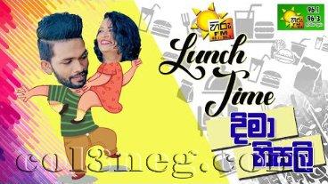 Hiru FM Lunch Time