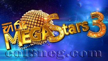 Hiru Mega Stars 3 - 11-04-2021