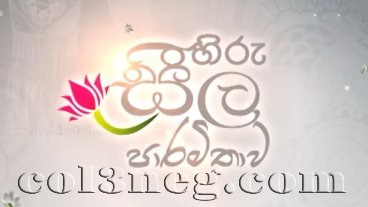 Hiru Seela Paramithawa 30-10-2020