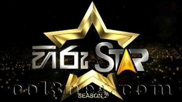 Hiru Star 2