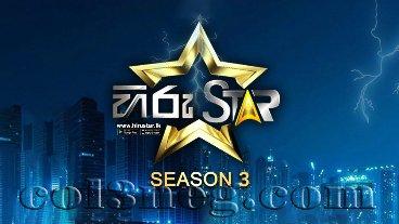 Hiru Star 3