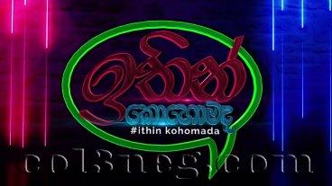 Ithin Kohomada