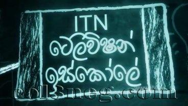 ITN Television Iskole