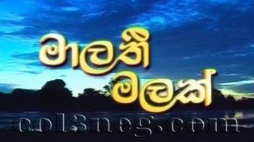 Malathi Malak