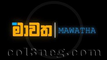 Mawatha 04-03-2021