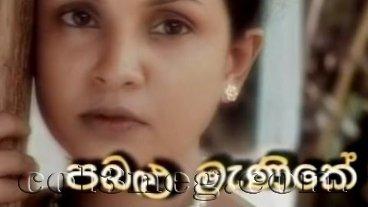 Pabalu Manike Episode 22
