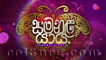 Samanala Yaya 05-04-2021