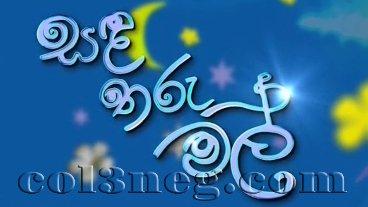 Sanda Tharu Mal