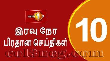 Shakthi News 10.00 PM