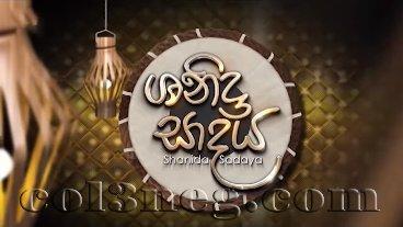 Shanida Sadaya 23-01-2021