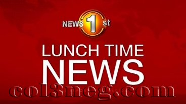 Sirasa Lunch Time News