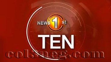 Sirasa News 1st 10.00 PM