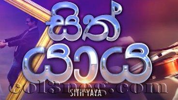 Sith Yaya 13-05-2021
