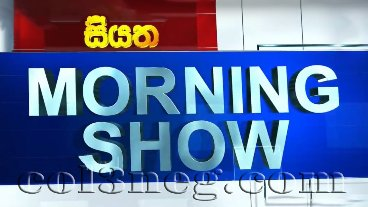 Siyatha Morning Show 29-10-2020