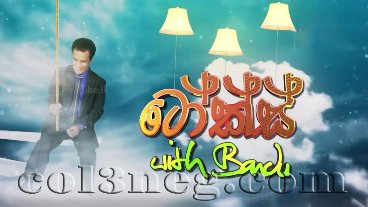 Talks with Bandu 07-03-2021
