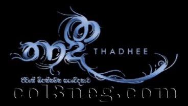 Thadhee Episode 24