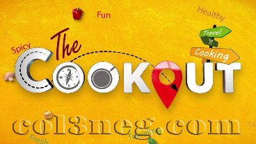 The Cookout 11-04-2021