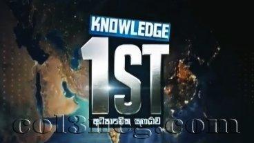 Wednesday Knowledge 1st