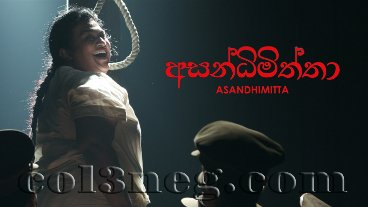 Asandhimiththa Sinhala Movie Part 2