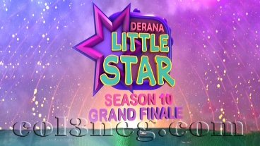 Derana Little Star 10